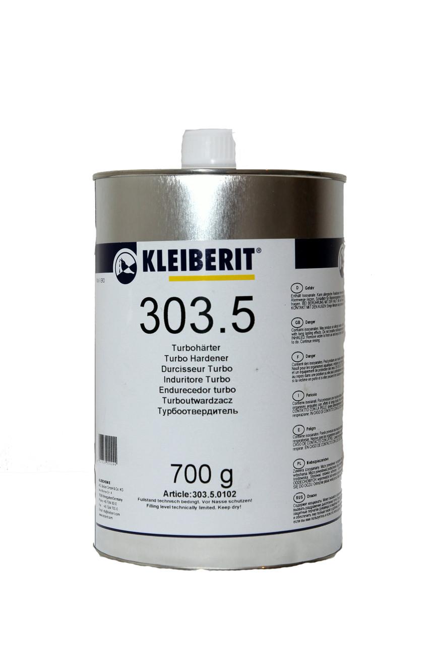 Турбоотвердитель «303.5» (0,7 кг)
